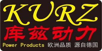 庫茲實業(上海)有限公司