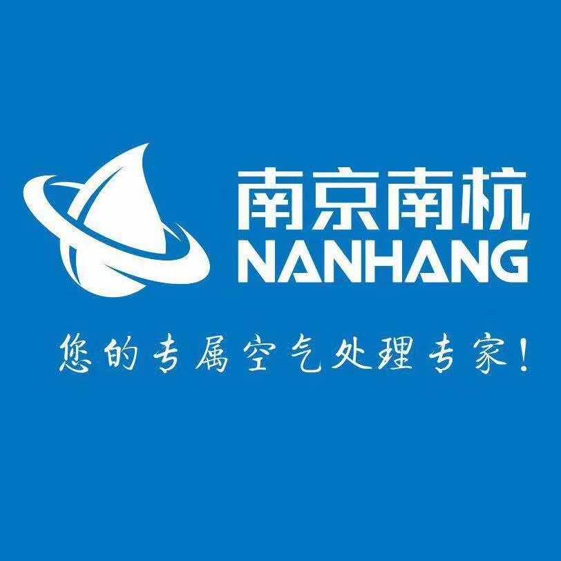 南京南杭电气设备有限公司
