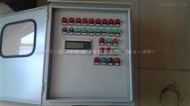 PLC控制柜的设计结构
