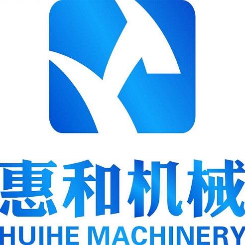 成都惠和机械设备有限公司