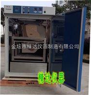 JDHP-WZ250二氧化碳振荡培养箱