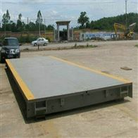 SCS-100T株洲电子汽车衡厂(100吨数字式电子地磅)120吨汽车地磅