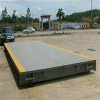SCS-120T东丽120吨数字式雷竞技官网雷竞技newbee官方主赞助商