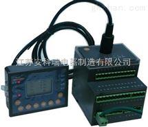 特价电动机综合保护器ARD2F-800