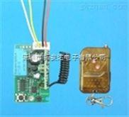 12V单路无线遥控开关/门禁遥控开关/点动型电控锁开关TAD-T10-M