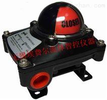 阀位监控器单刀双掷霍尼韦尔微动开关ALS-200M