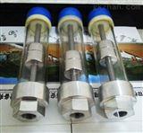 发电机轴承油位信号器ZWX-500/ZWX-150轴承油位信号计ZWX-2/200-水电站自动元件