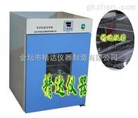 DHP9272数显电热恒温培养箱