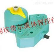 ALS-200D马蹄型阀门限位开关SLS-J90-2W,PLS-200A