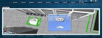华盛光科技环境监控系统电力监控管理软件全实景建立配电房三维仿真模型