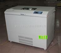 ZHWY-211C大容量全温恒温培养摇床
