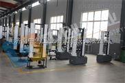 蜂窝铝板抗压强度试验机厂家