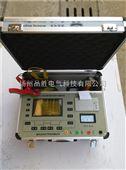 变压器有载分接开关综合测试仪
