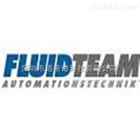 FLUID TEAM,德国FLUID TEAM比例阀,FLUID TEAM定位器