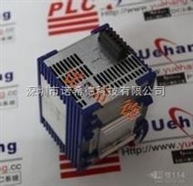 PROCESS-INFORMATIK电缆