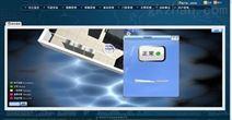 华盛光科技机房交流配电监控系统设计方案