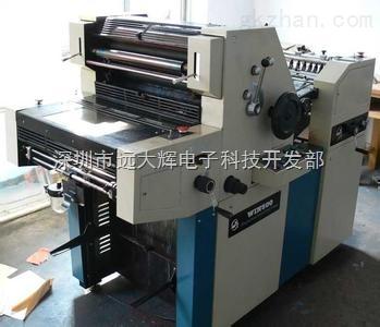 二手滨田印刷机_滨田印刷机电路板维修