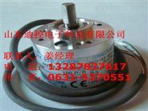正品内密控编码器送联轴器HES -36-2MD