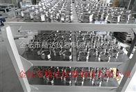 JDWZ-3333三层大容量摇瓶机