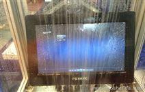嵌入式工控平板电脑