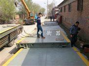 阜阳3乘以10米50吨数字式磅秤