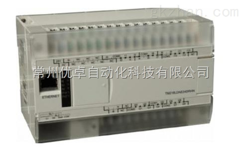施耐德plc可编程控制器tm218lda16drn一级代理