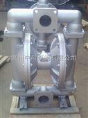 QBK316L不锈钢气动隔膜泵