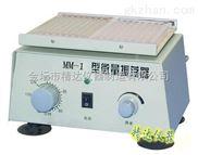 MM-1;MM-2-微量振荡器