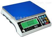 ACS-XC-A15kg吐鲁番电子桌称