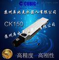 CK-现货供应喷涂机滑台