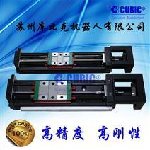 供应现货KK模组KK4001C-100A1-F0单轴机器人