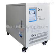 20KVA稳压电源(OYHS-8200)20KW稳压器