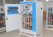 SBW-30KVA-全铜三相SBW-30KVA补偿式大功率电力稳压器