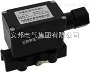 FDH-2沈阳电热带配套防爆电源接线盒