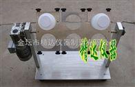 JDWZ-FZ10翻转式振荡器厂家直销