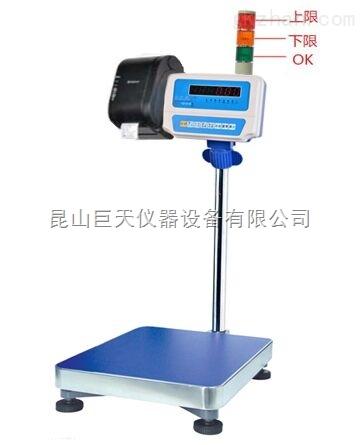 计重工业电子秤 工业称重电子磅秤台称