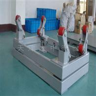 SCS-1T无锡1吨电子液�氯钢瓶称+优质产品(标准钢〗[]瓶秤)