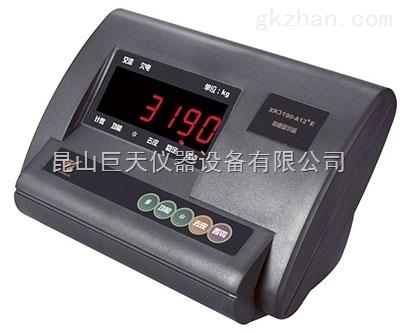 昆山称重显示器/昆山称重显示仪表/昆山衡器仪表哪里有卖
