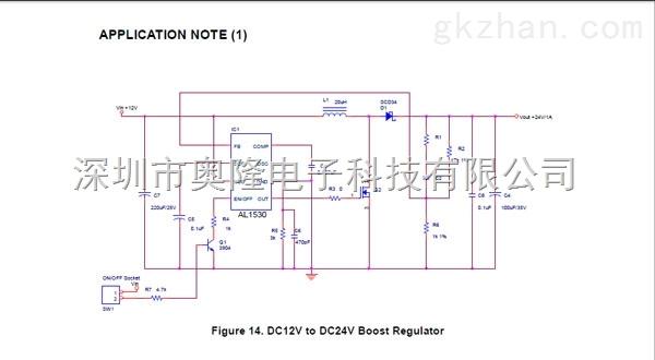 4v5v升压电源电路ic