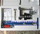 NS-1泥漿失水量測定儀