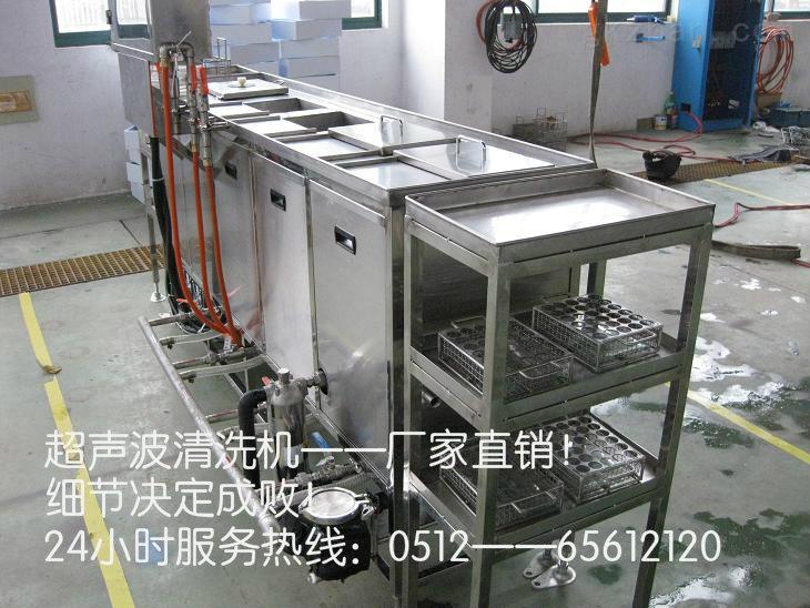 温州超声波清洗机