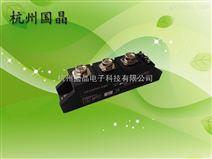 杭州国晶MTC40可控硅(晶闸管)模块