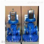 进口高温减压阀(进口蒸汽