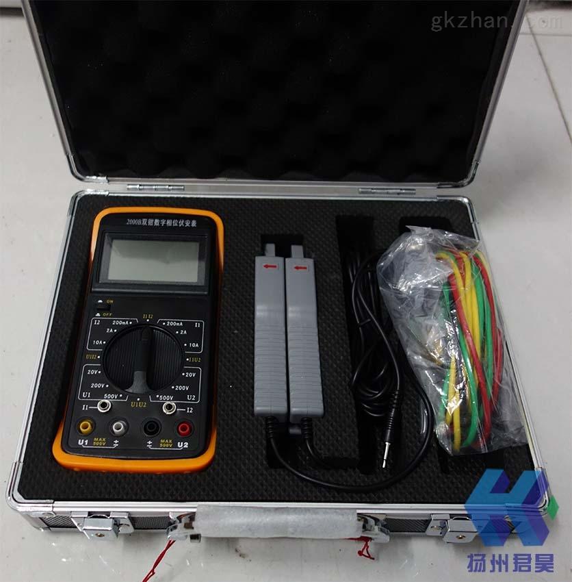 判别感性,容性电路及三相电压的相序,检测变压器的接线组别,测试二次