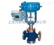 上海力典阀门DZJH(N)气动薄膜双座调节阀