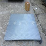 SCS-5T北京5吨电子磅厂家