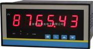 宇科泰吉YK-22A/L-J1-S智能通讯RS485控制定时器