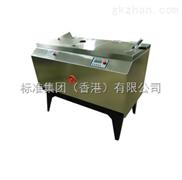 水洗色牢度试验机/色牢度仪标准集团打折优惠