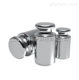 F1等级200g-1g砝码的使用不锈钢标准砝码