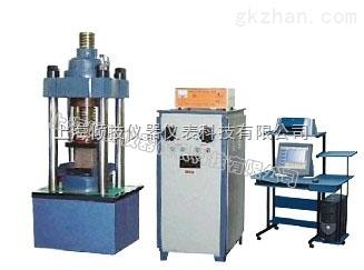 QJYL微机控制抗压强度试验机